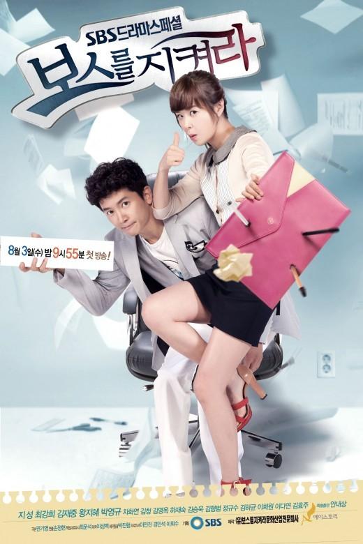 Protect The Boss / Boseureul Jikyeora / 2011 / G�ney Kore / Online Dizi �zle