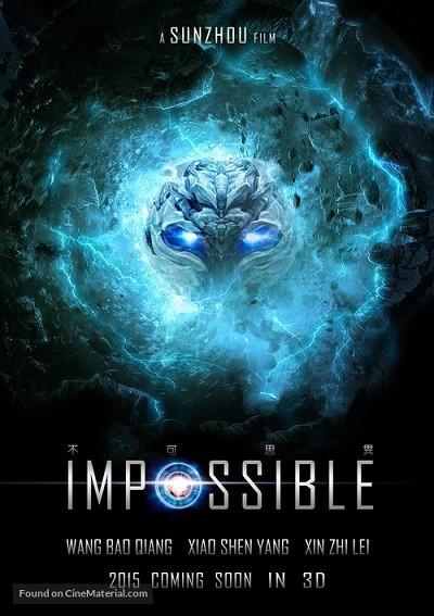 İmkansız - Impossible 2015 Türkçe Dublaj m1080p - okaann27