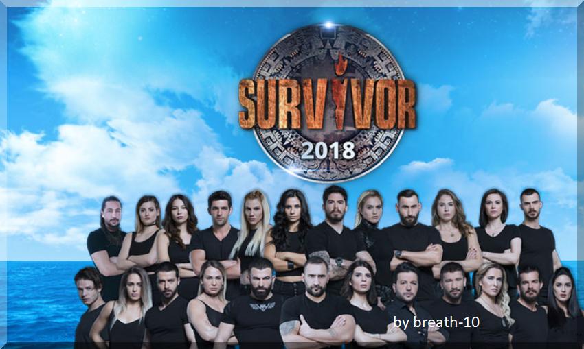 Survivor 4. Bölüm (15 Şubat 2018) 720p WEBRip Torrent İndir - DCRGDizi.com