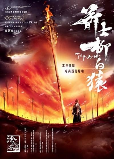 Okçu Yargıç - Jianshi liu baiyuan  (2012)  DVDRip x264 Türkçe Dublaj - Tek Link