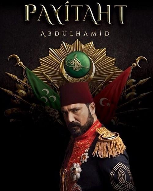 Payitaht Abdülhamid WEB-DL 720p 1080p Güncel Tüm Bölümler – Yerli Dizi indir