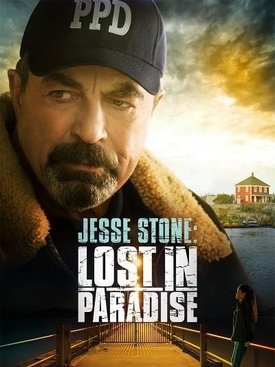 Jesse Stone Bir Katilin Peşinde - Jesse Stone: Lost in Paradise 2015 Türkçe Dublaj HDTV  Download Yükle İndir