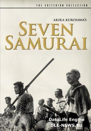 Yedi Samuray - Shichinin no samurai - (1954) - TR Dublaj #20
