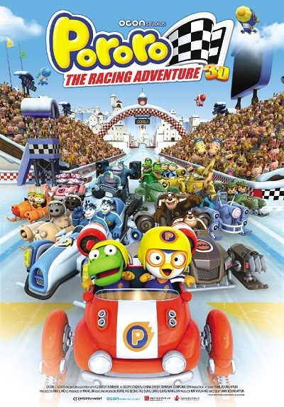 Pororo: The Racing Advanture 2013 ( Türkçe Dublaj ) HDRip XviD