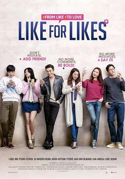 Yeni Nesil Aşklar - Like for Likes 2016 m720p HDRip  Türkçe Dublaj - Tek Link