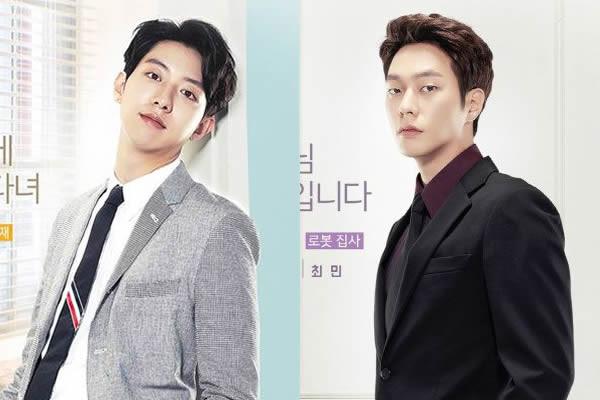 """Cinderella with Four Knights"" Dizisinden Lee Jung-Shin ve Choi Min'in Karakter Afişi Yayımlandı"
