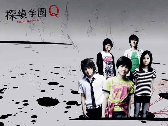 Tantei Gakuen Q SP / 2006 / Japonya / Online Film �zle