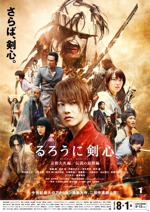Rurouni Kenshin: Kyoto Taika-hen / 2014 / Japonya / Online Film İzle