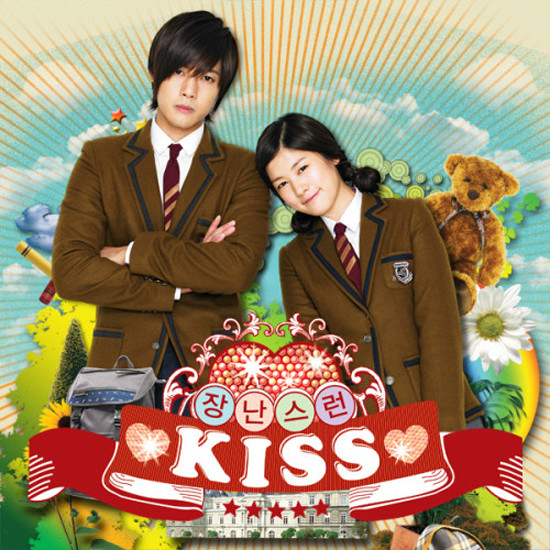 Playful Kiss (Mischievous Kiss) /// OST /// Dizi Müzikleri