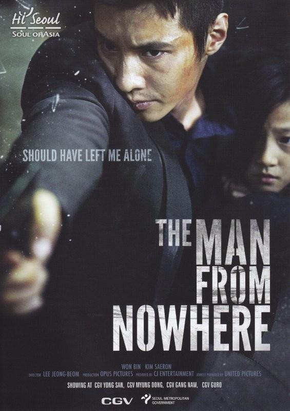 Mazisi Olmayan Adam - The Man From Nowhere (2010) - türkçe dublaj film indir