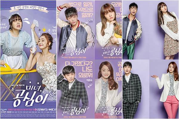 """""""Beautiful Gong Shim"""" Dizisinin Yeni Afişleri ve Yeni Bir Fragmanı Yayımlandı"""