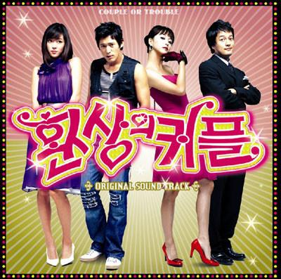 Fantasy Couple /// OST /// Dizi M�zikleri