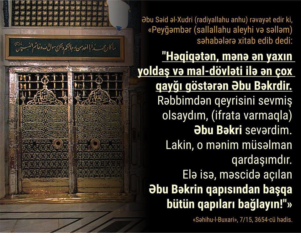 İslamın gözəllikləri {2}