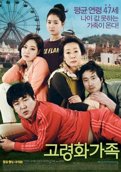 Boomerang Family / 2013 / Güney Kore / Online Film İzle