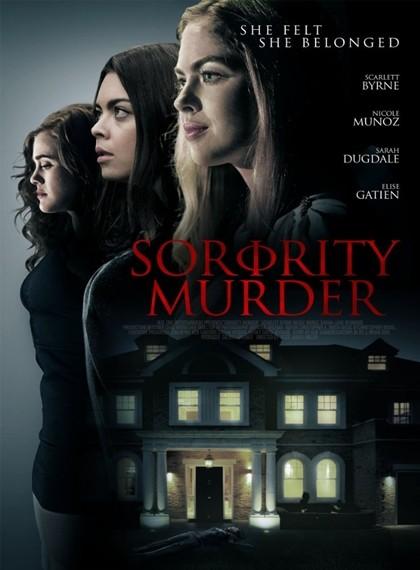 Kızlar Yurdu | Sorority Murder | 2015 | HDRip XviD | Türkçe Dublaj