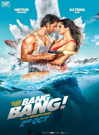 Bang Bang 2014 BDRip XviD Türkçe Dublaj – Tek Link