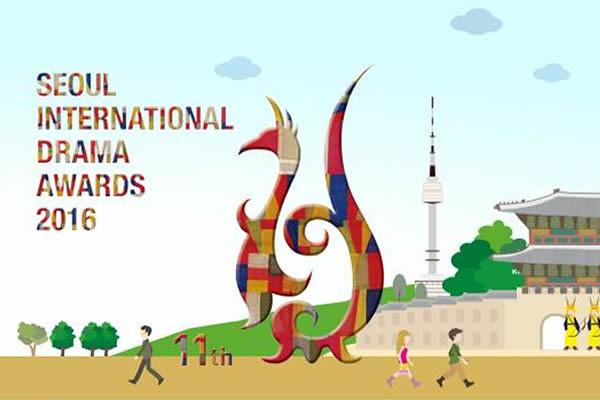 '2016 Seul Uluslararası Drama Ödülleri' Sahiplerini Buldu + Kırmızı Halıdan Görüntüler [Video]