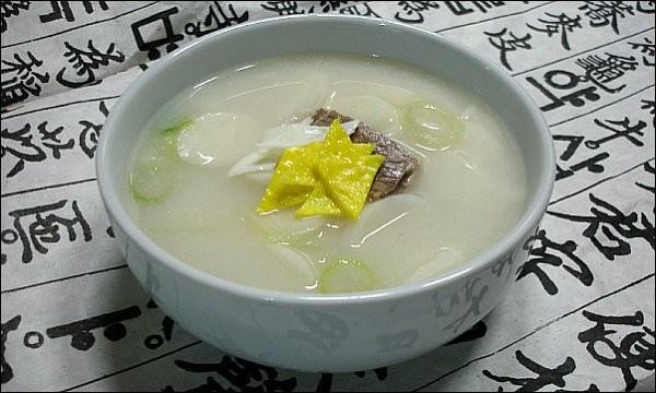 Kore Mutfağı Lb4mpo
