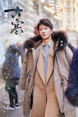 Hangeng/ 韩庚 / Who is Hangeng? - Sayfa 3 LbaoaG