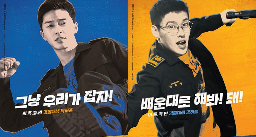 """""""Midnight Runners"""" Filminin Karakter Afişleri Yayımlandı"""