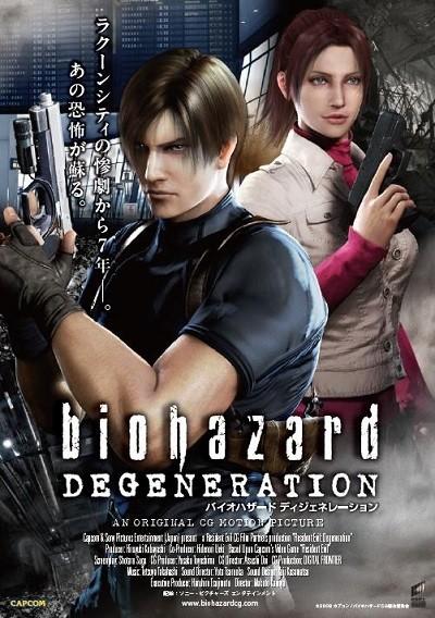 Resident Evil: Degeneration (2008) m720p BluRay x264 Türkçe Dublaj - Tek Link