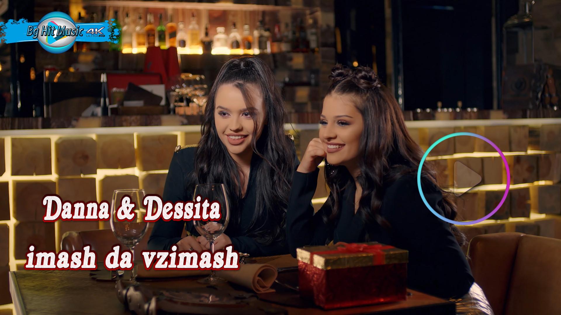 Danna & Dessita - imash da vzimash - Данна и Десита - Имаш да взимаш (Ultra HD 4K - 2020)