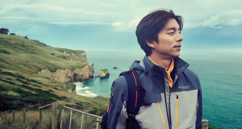 Gong Yoo, 7 Ülkedeki Esquire Dergisinde Kapak Olacak!