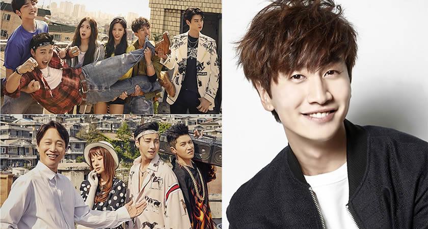 "Lee Kwang-Soo ""The Best Hit"" Dizisinde Konuk Oyuncu Olacak"