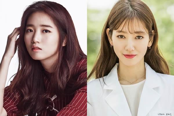 """Han Bo-Bae """"Doctors"""" Dizisinde Park Shin-Hye'nin Üvey Kız Kardeşini Canlandıracak"""