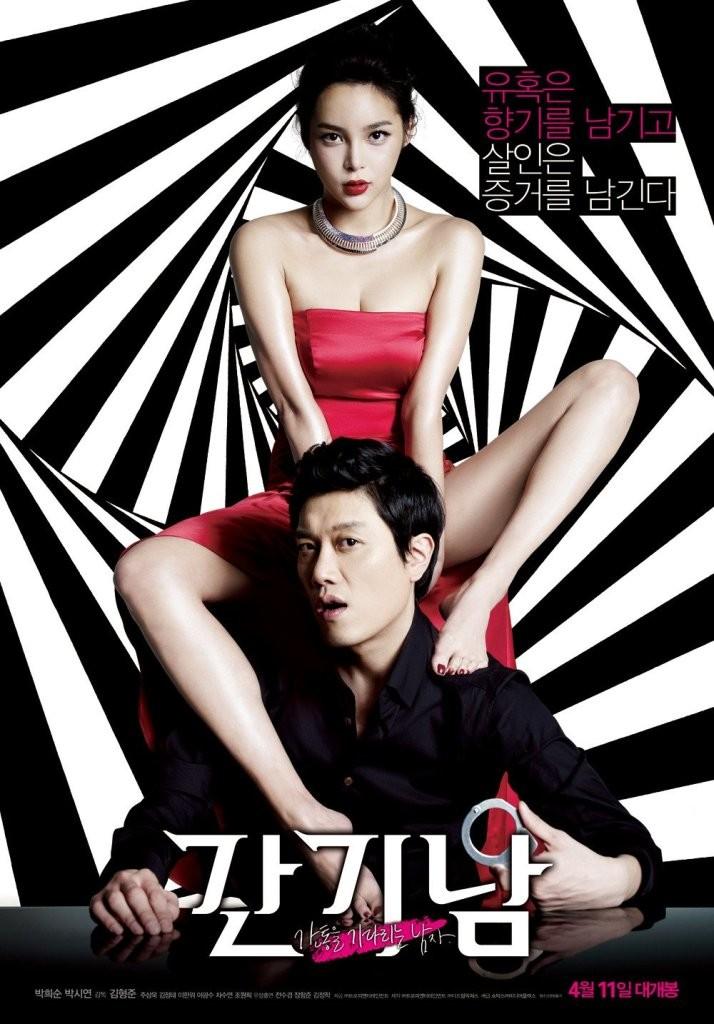 The Scent / Koku / 2012 / Güney Kore / Online Film İzle (+16)