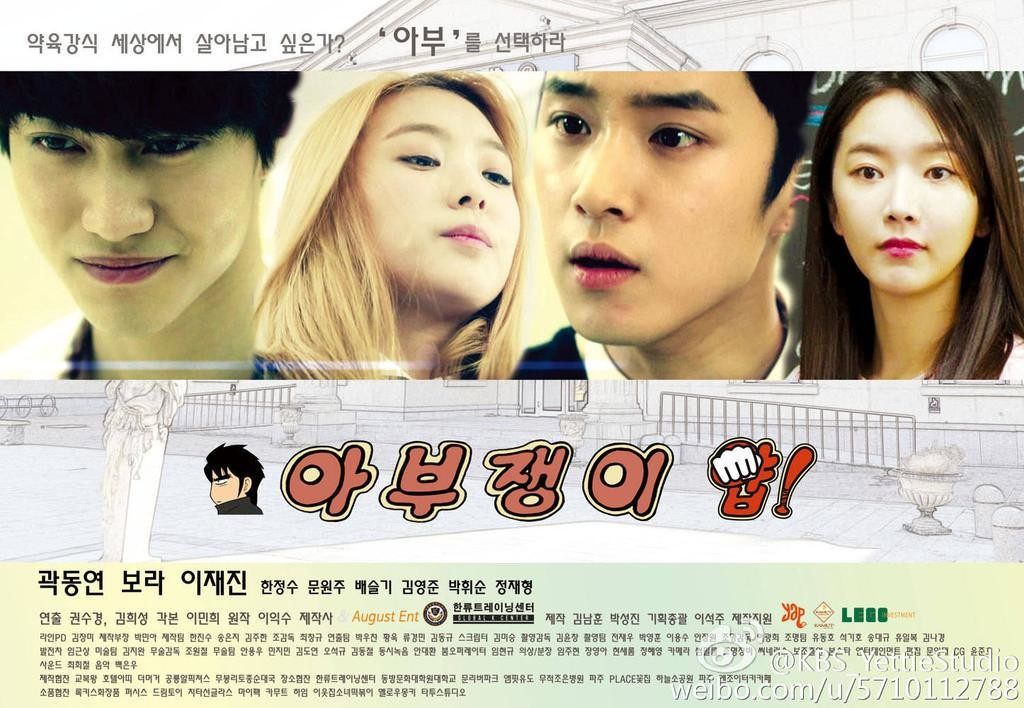 Flatterer / 2015 / Güney Kore / Online Dizi İzle