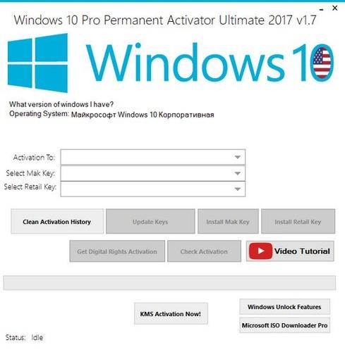 Windows 10 Pro Permanent Activator Ultimate 2.0 Full İndir
