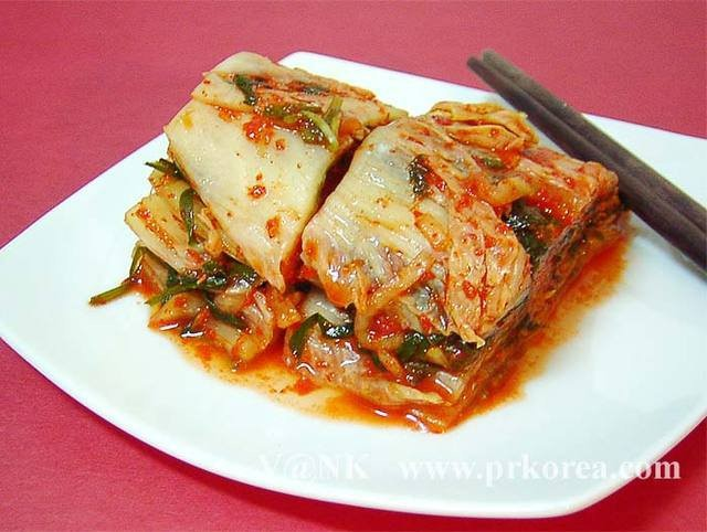 Kore Mutfağı MdyrVN