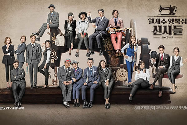 """""""The Gentlemen of Wolgyesu Tailor Shop"""" Dizisinin Yeni Bir Fragmanı Yayımlandı"""