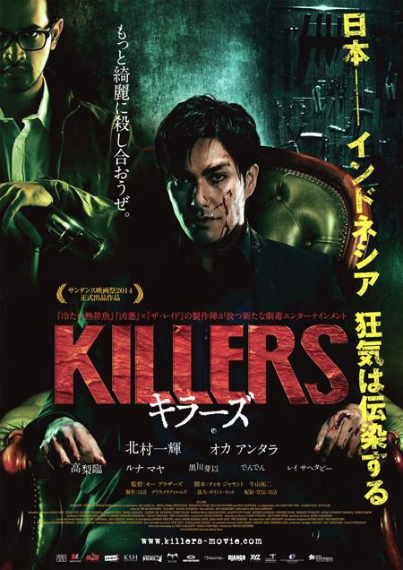 Killers / 2014 / Endonezya & Japonya / Online Film İzle