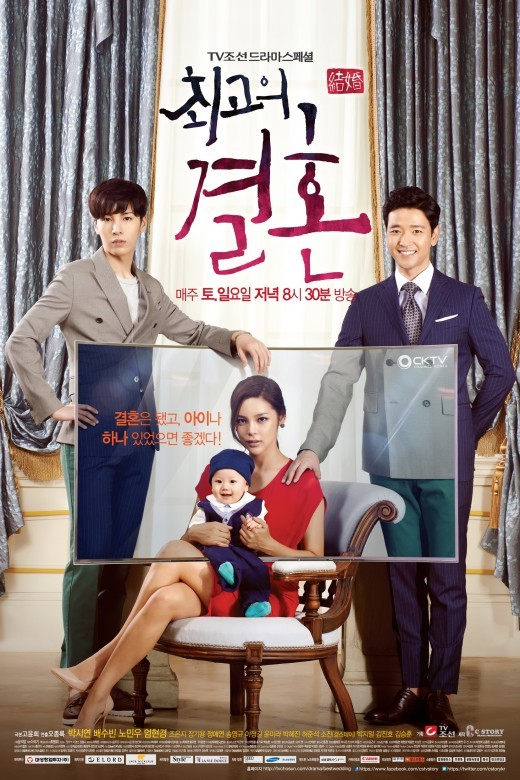 The Greatest Marriage / 2014 // G�ney Kore /// Spoiler