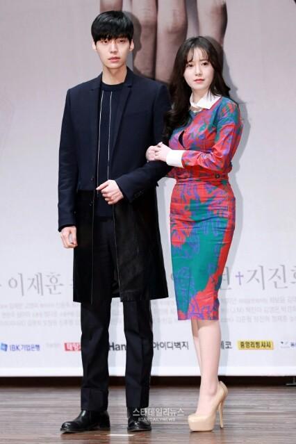 Go Hye Sun ve Ahn Jae Hyun Aşk Yaşıyor! /// 11 Mart 2016