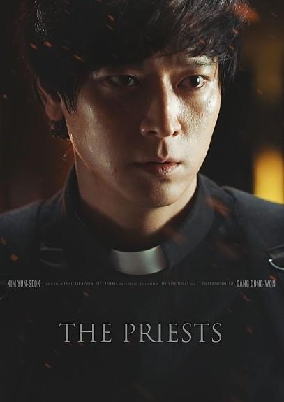 Rahipler - The Priests (2015) - türkçe altyazılı film indir