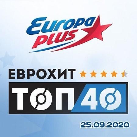 EuroHit Top 40 Europa Plus 25.09.2020 full albüm indir