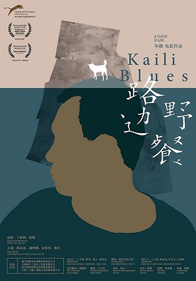 Kaili Blues 2015 BRRip XviD Türkçe Dublaj