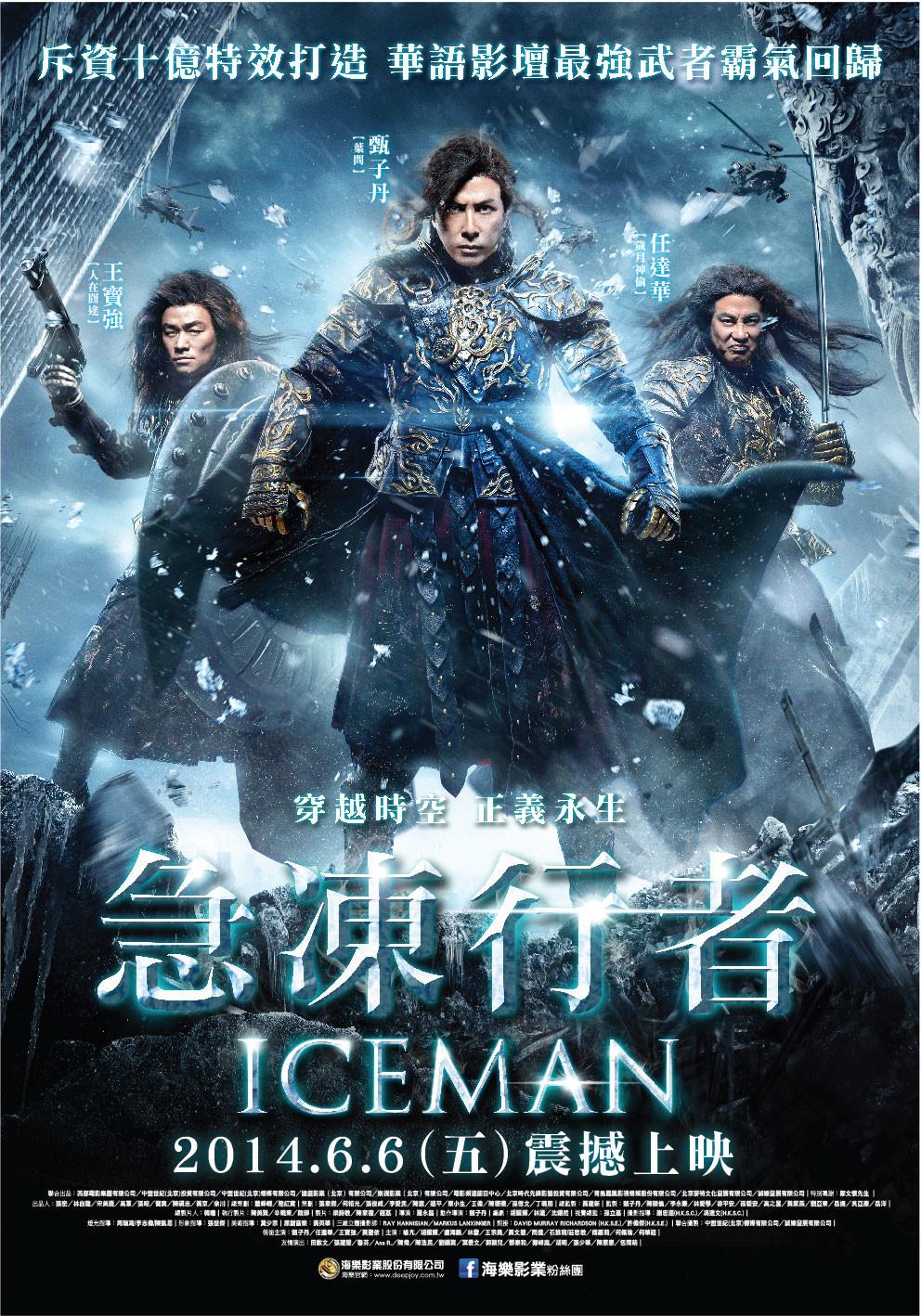 Iceman / 2014 / Çin - Hong Kong / Online Film İzle