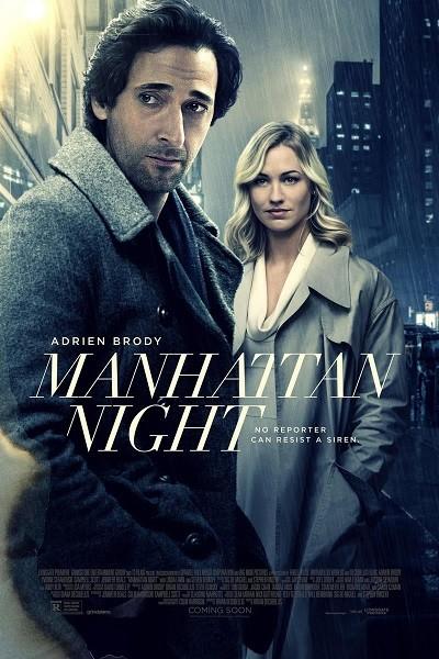 Manhattan Gecesi | Manhattan Nocturne | 2016 | BRRip XviD | Türkçe Dublaj