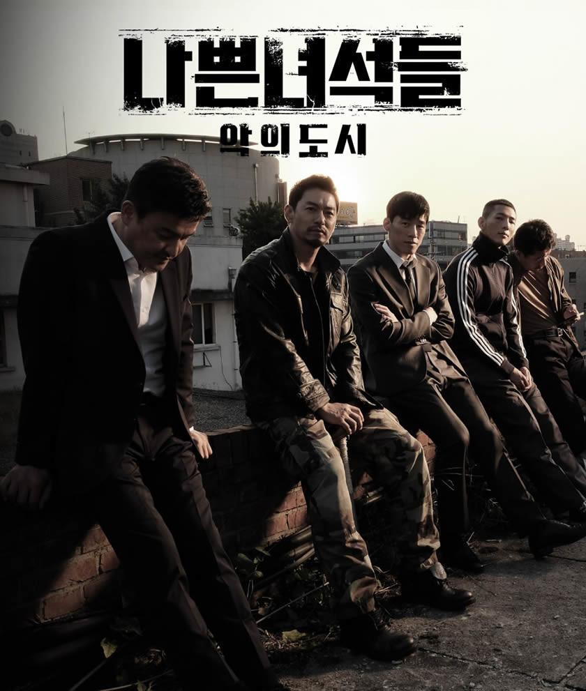 Bad Guys 2: Age of Evil / Güney Kore // 2017 /// Dizi Tanıtımı