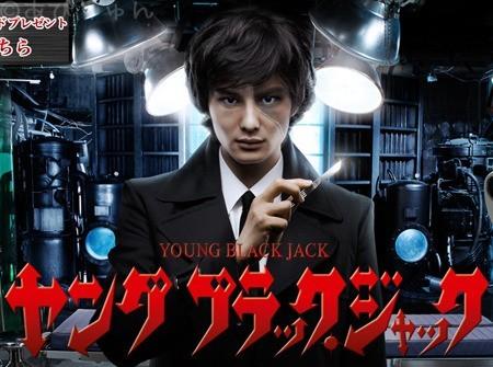 The Young Black Jack SP / 2011 / Japonya / Online Film �zle