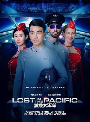 Pasifik'te Facia 2017 Türkçe Dublaj izle