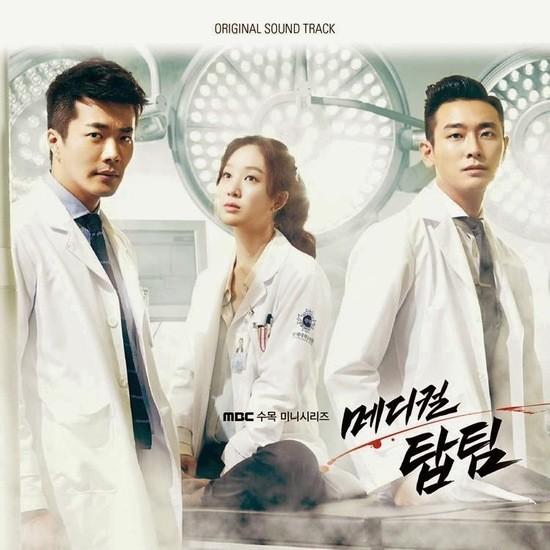 Medical Top Team /// OST /// Dizi M�zikleri