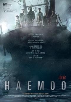 Haemoo 2014 Türkçe Dublaj MP4