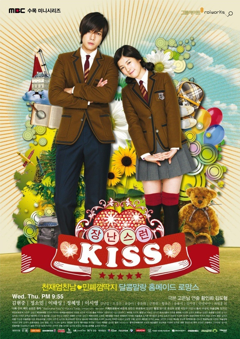 Mischievous Kiss / Playful Kiss / 2010 / Güney Kore / Online Dizi İzle