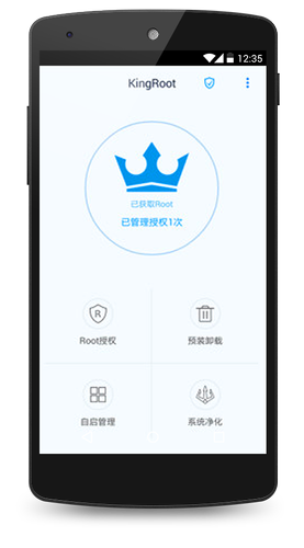 Kingroot v4.9.6 build 20160922 | Apk İndir