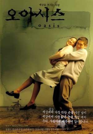 Oasis / Vaha / G�ney Kore / Mp4 / T�rk�e Altyaz�l�